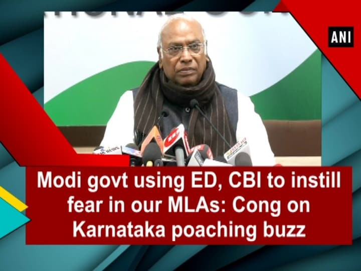 Modi govt using ED, CBI to instill fear in our MLAs: Cong on Karnataka poaching buzz