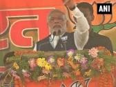 Modi hits out at Congress over black money issue