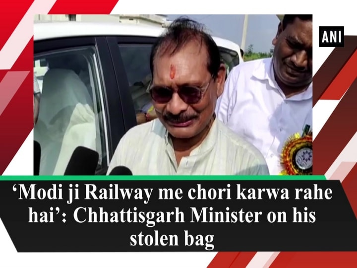 'Modi ji Railway me chori karwa rahe hai': Chhattisgarh Minister on his stolen bag