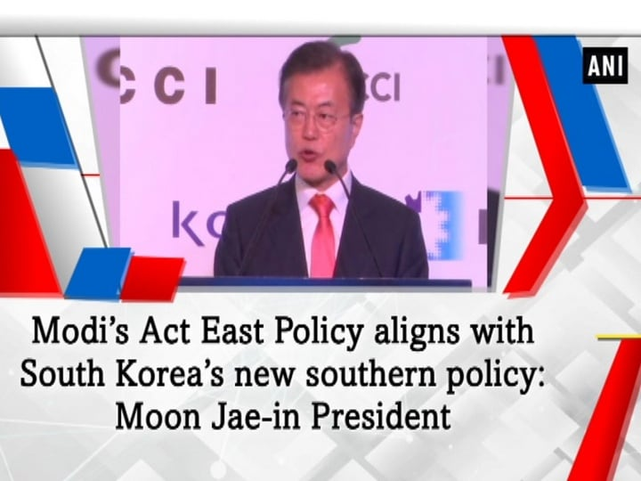 Modi's Act East Policy aligns with South Korea's new southern policy: Moon Jae-in