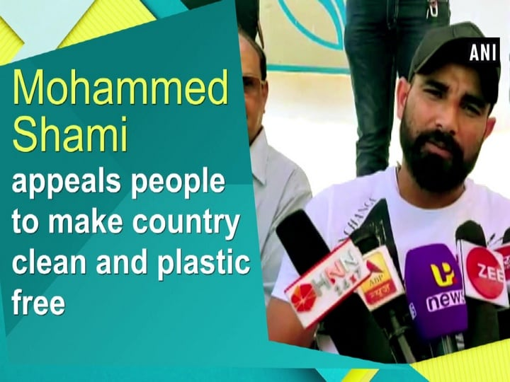 Mohammed Shami appeals people to make country clean and plastic free