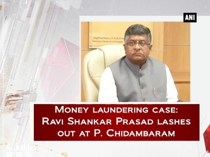 Money laundering case: Ravi Shankar Prasad lashes out at P. Chidambaram