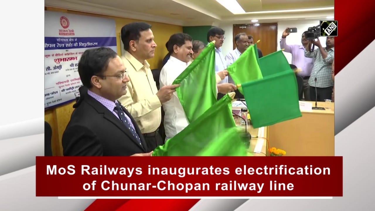 MoS Railways inaugurates electrification of Chunar-Chopan railway line