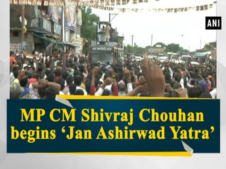 MP CM Shivraj Chouhan begins 'Jan Ashirwad Yatra'