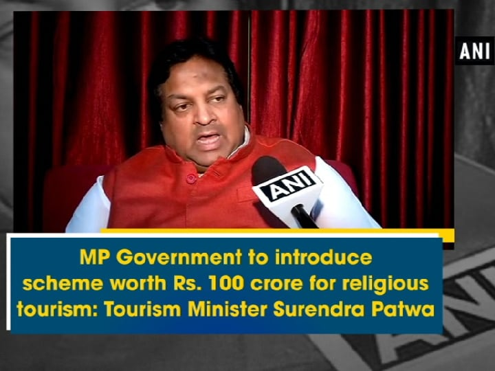 MP Government to introduce scheme worth Rs. 100 crore for religious tourism: Tourism Minister Surendra Patwa