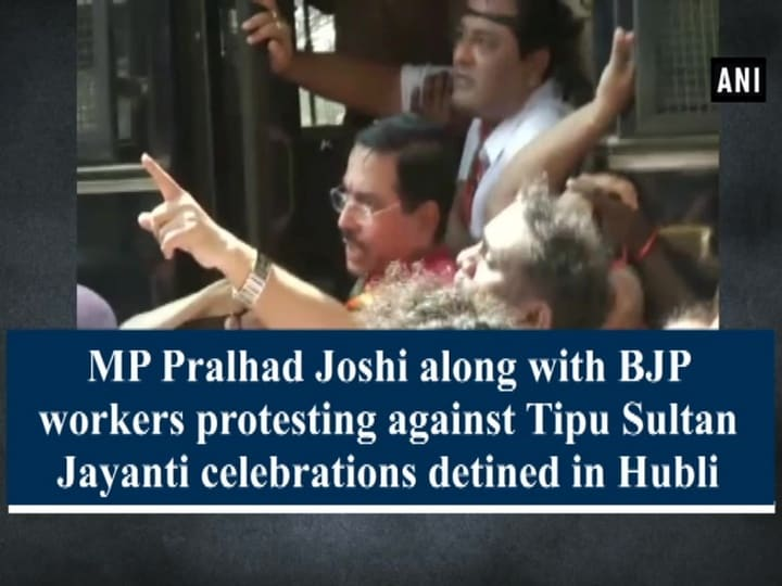MP Pralhad Joshi along with BJP workers protesting against Tipu Sultan Jayanti celebrations detined in Hubli