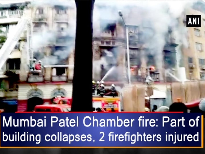 Mumbai Patel Chamber fire: Part of building collapses, 2 firefighters injured