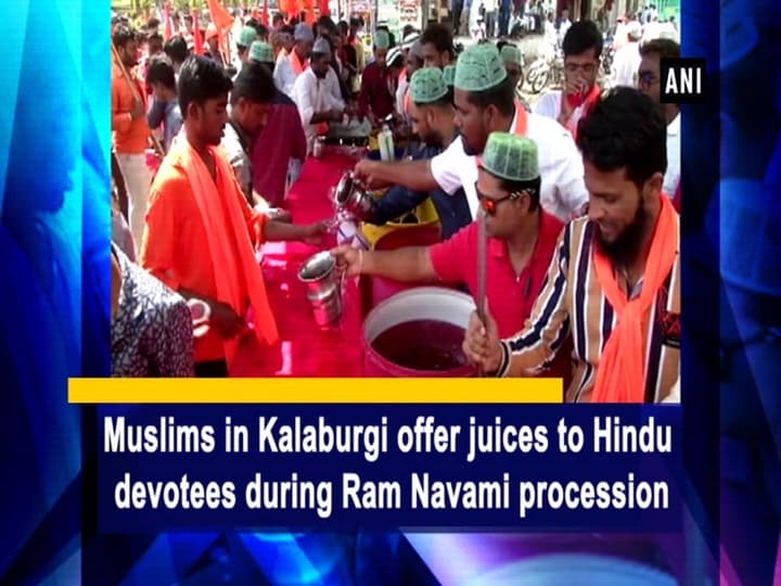 Muslims in Kalaburgi offer juices to Hindu devotees during Ram Navami procession