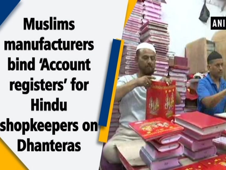 Muslims manufacturers bind 'Account registers' for Hindu shopkeepers on Dhanteras
