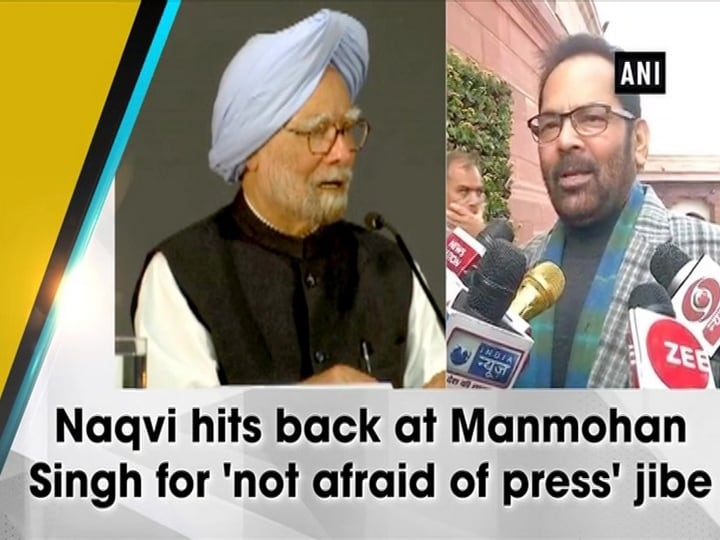 Naqvi hits back at Manmohan Singh for 'not afraid of press' jibe