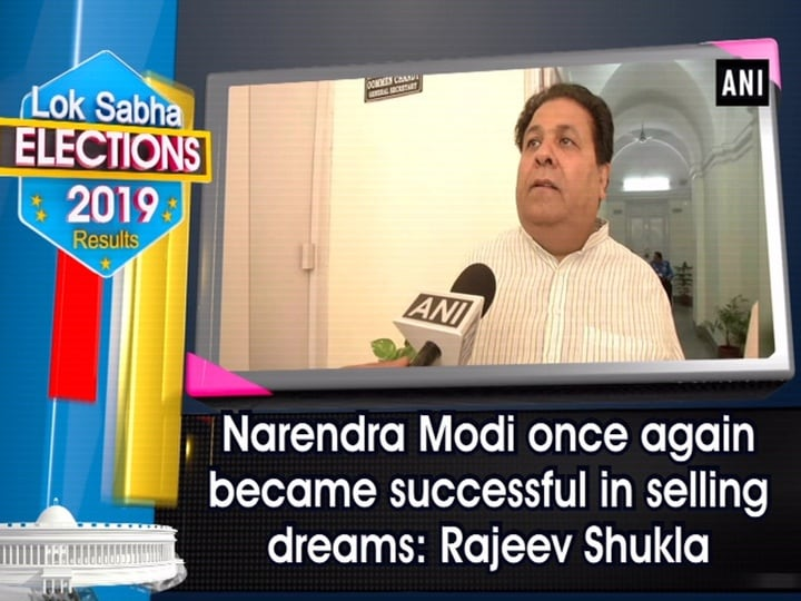 Narendra Modi once again became successful in selling dreams: Rajeev Shukla