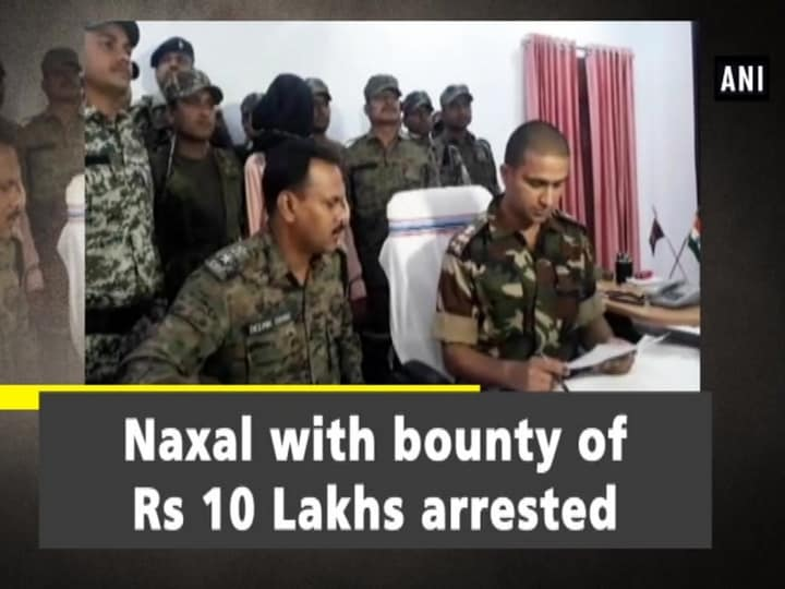 Naxal with bounty of Rs 10 Lakhs arrested