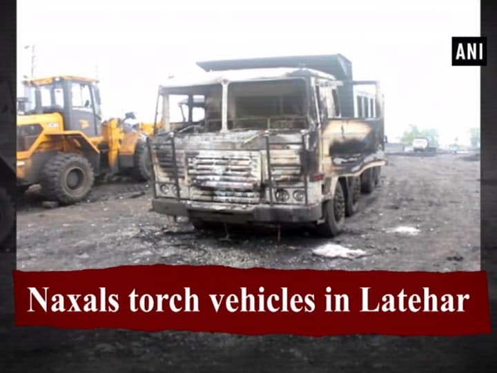 Naxals torch vehicles in Latehar