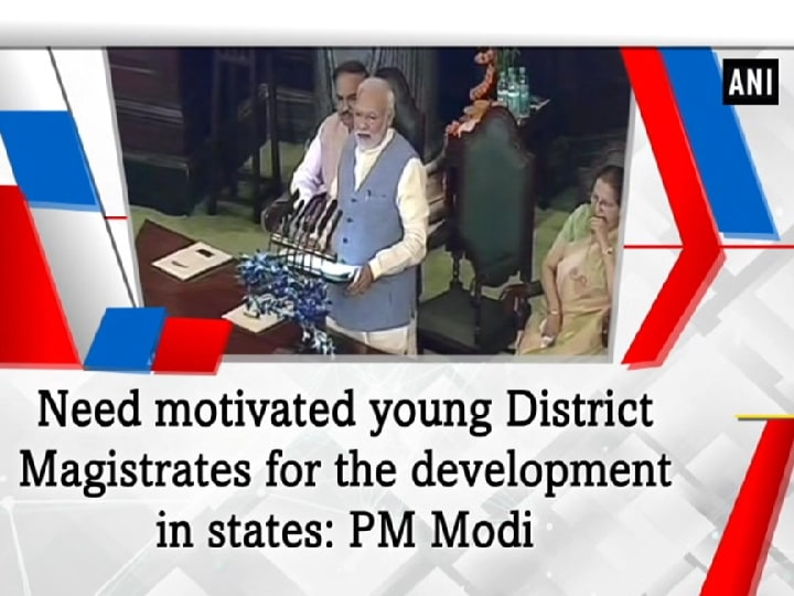 Need motivated young District Magistrates for the development in states: PM Modi