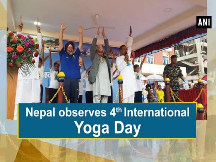 Nepal observes 4th International Yoga Day