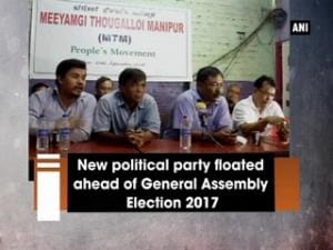 New political party floated ahead of General Assembly Election 2017