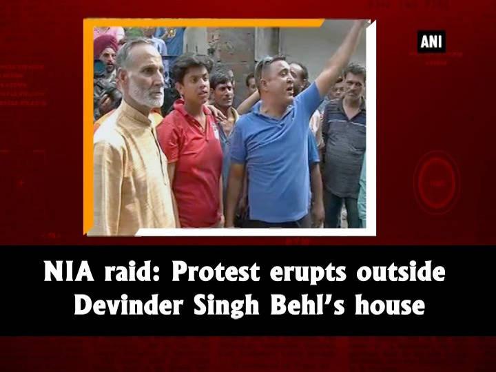 NIA raid: Protest erupts outside Devinder Singh Behl's house