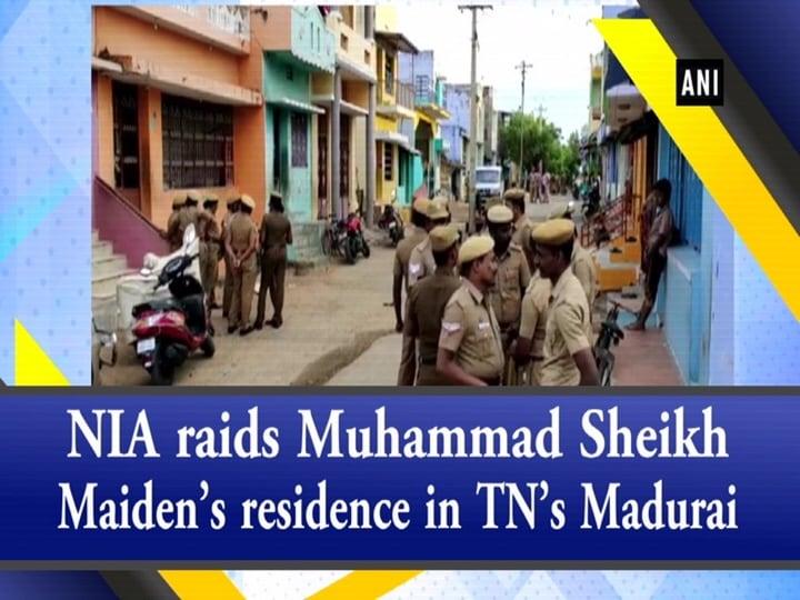 NIA raids Muhammad Sheikh Maiden's residence in TN's Madurai