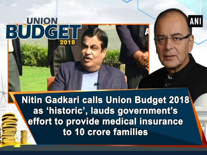 Nitin Gadkari calls Union Budget 2018 as 'historic', lauds government's effort to provide medical insurance to 10 crore families
