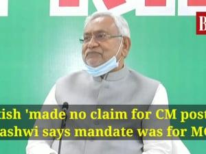 Nitish 'made no claim for CM post', Tejashwi says mandate was for MGB