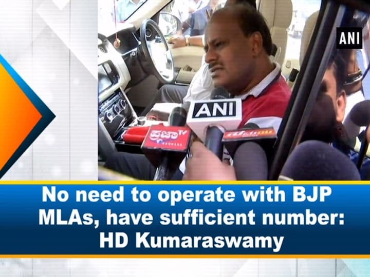 No need to operate with BJP MLAs, have sufficient number: HD Kumaraswamy