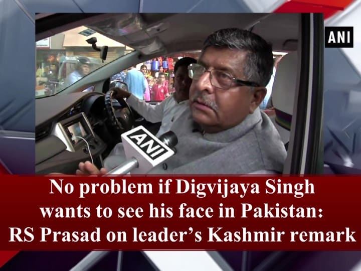 No problem if Digvijaya Singh wants to see his face in Pakistan: RS Prasad on leader's Kashmir remark