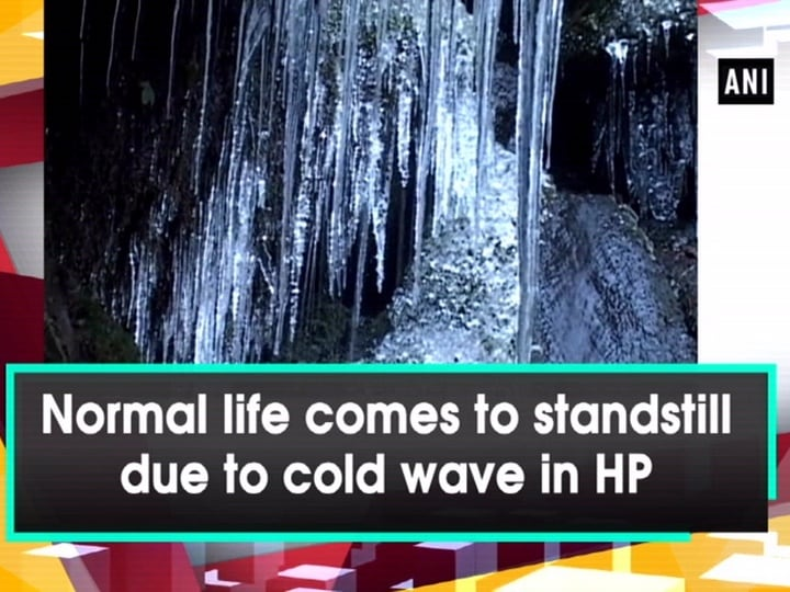 Normal life comes to standstill due to cold wave in HP
