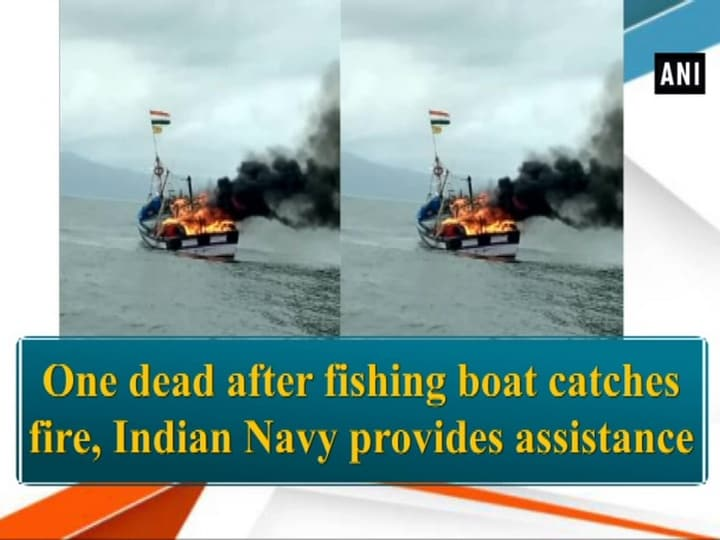 One dead after fishing boat catches fire, Indian Navy provides assistance