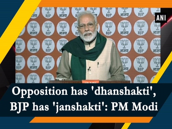 Opposition has 'dhanshakti', BJP has 'janshakti': PM Modi