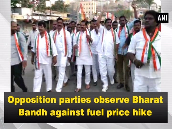 Opposition parties observe Bharat Bandh against fuel price hike