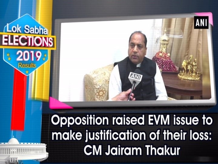Opposition raised EVM issue to make justification of their loss: CM Jairam Thakur