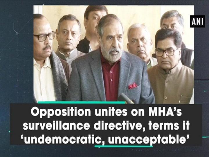 Opposition unites on MHA's surveillance directive, terms it 'undemocratic, unacceptable'