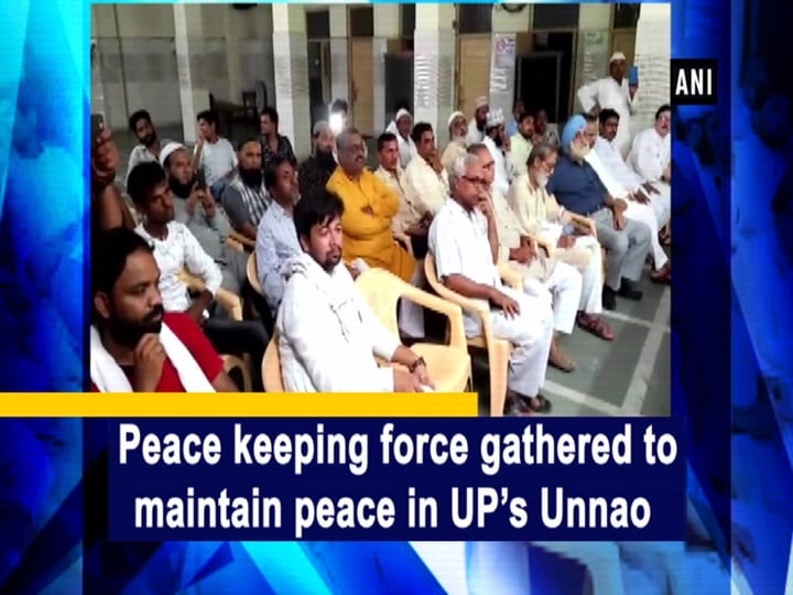 Peace keeping force gathered to maintain peace in UP's Unnao