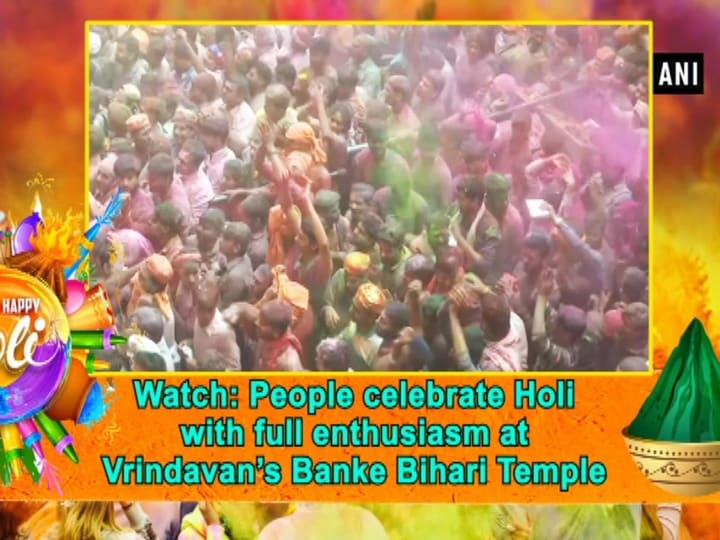 People celebrate Holi with full enthusiasm at Vrindavan's Banke Bihari Temple