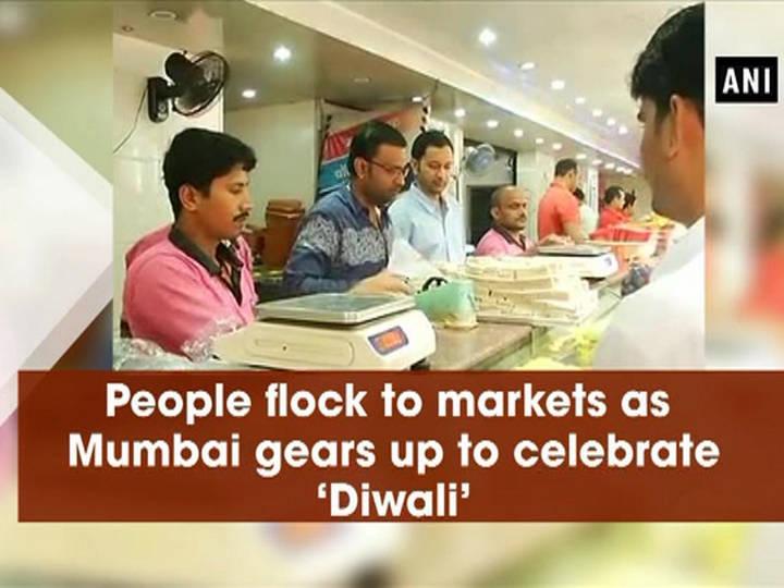 People flock to markets as Mumbai gears up to celebrate 'Diwali'