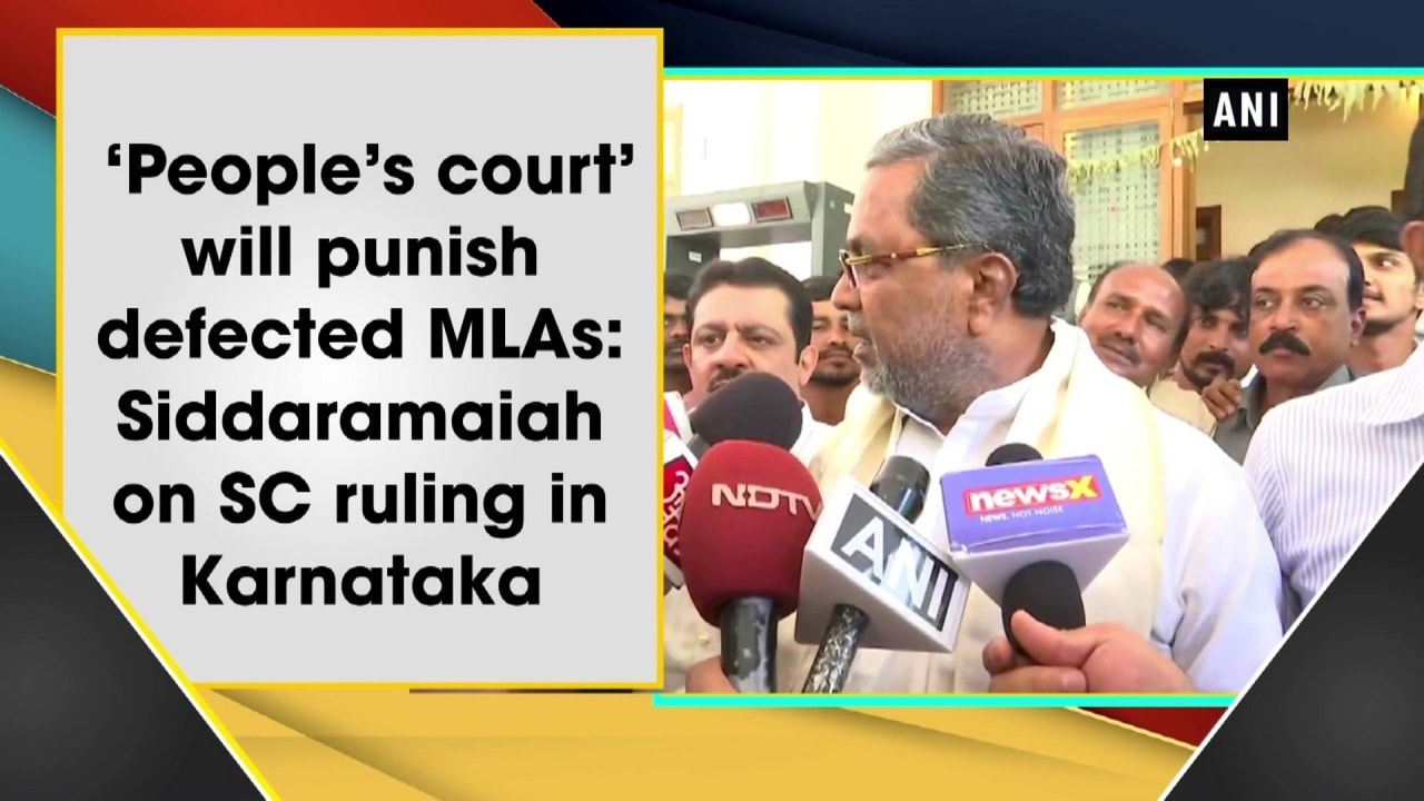 'People's court' will punish defected MLAs: Siddaramaiah on SC ruling in Karnataka