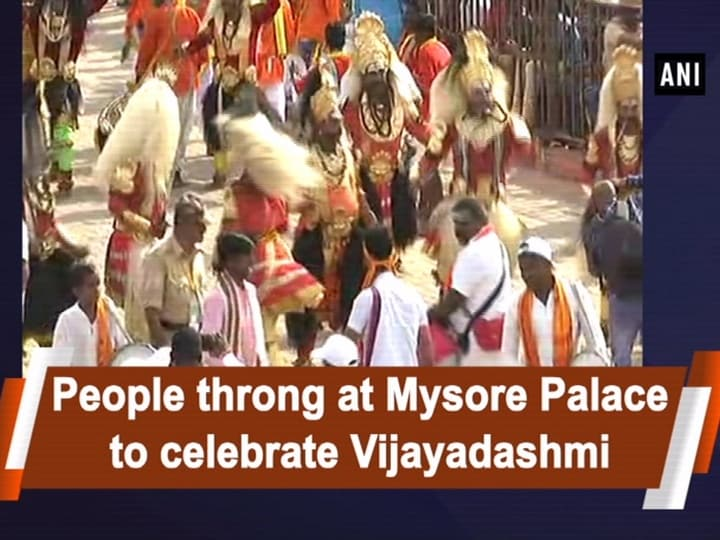 People throng at Mysore Palace to celebrate Vijayadashmi