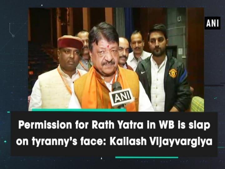 Permission for Rath Yatra in WB is slap on tyranny's face: Kailash Vijayvargiya