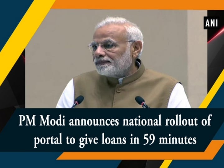 PM Modi announces national rollout of portal to give loans in 59 minutes