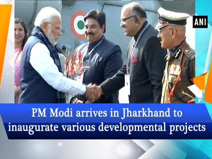 PM Modi arrives in Jharkhand to inaugurate various developmental projects