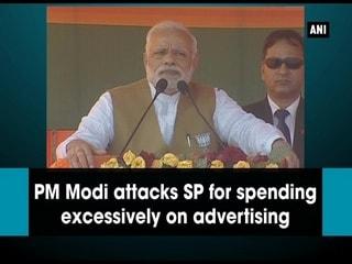 PM Modi attacks SP for spending excessively on advertising