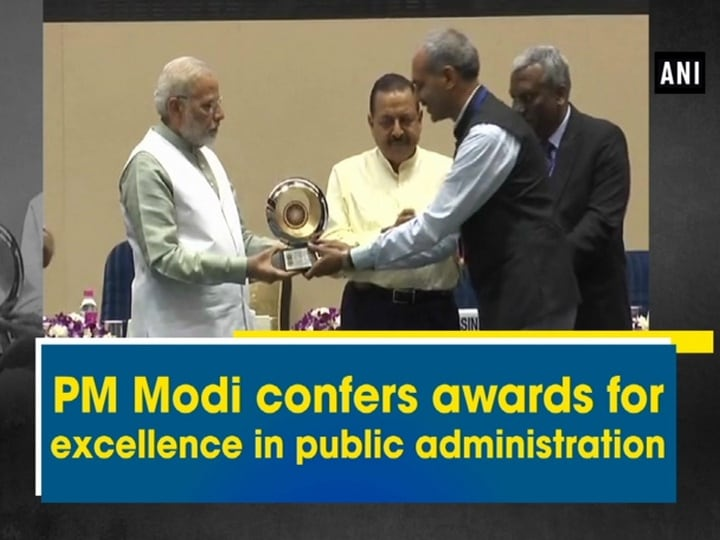PM Modi confers awards for excellence in public administration