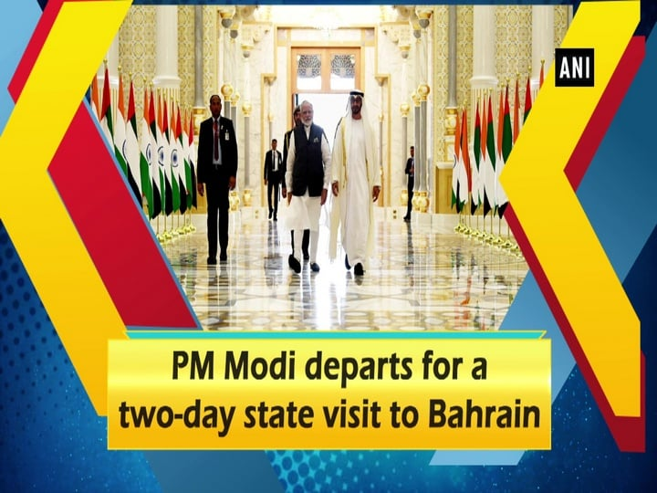 PM Modi departs for a two-day state visit to Bahrain
