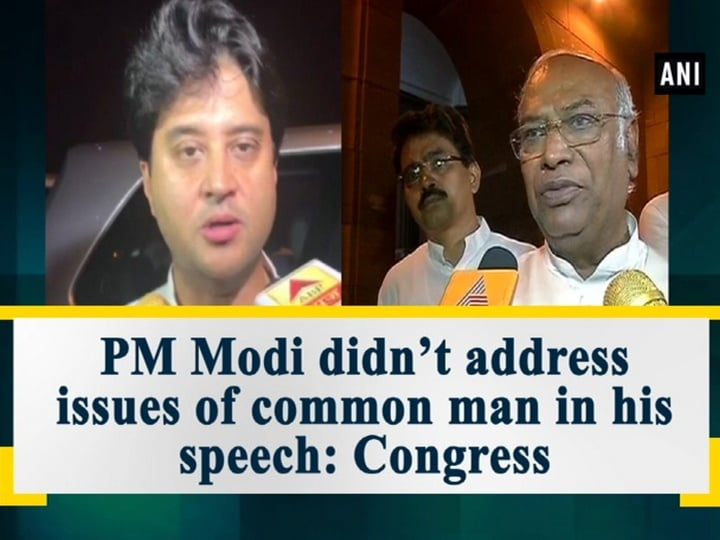 PM Modi didn't address issues of common man in his speech: Congress