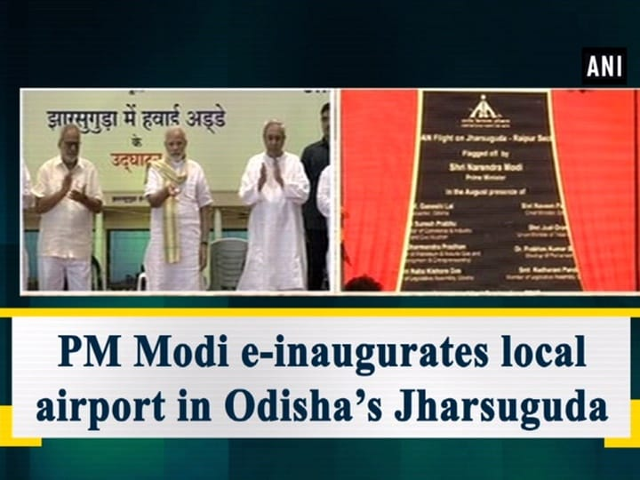 PM Modi e-inaugurates local airport in Odisha's Jharsuguda