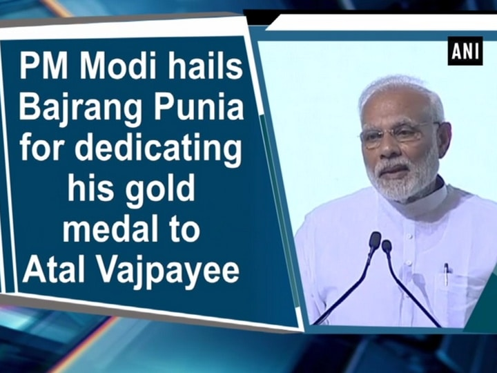 PM Modi hails Bajrang Punia for dedicating his gold medal to Atal Vajpayee