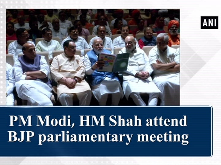 PM Modi, HM Shah attend BJP parliamentary meeting