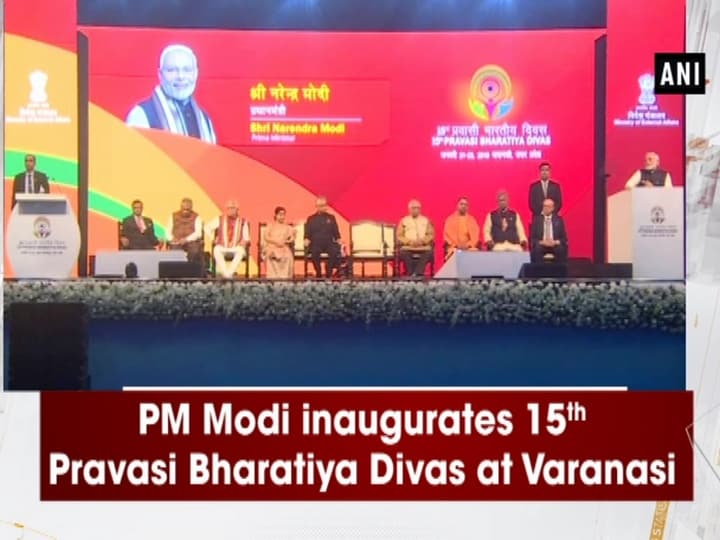 PM Modi inaugurates 15th Pravasi Bharatiya Divas at Varanasi
