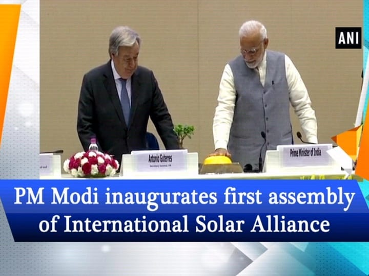 PM Modi inaugurates first assembly of International Solar Alliance