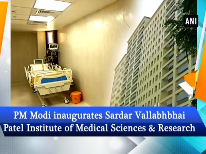 PM Modi inaugurates Sardar Vallabhbhai Patel Institute of Medical Sciences and Research